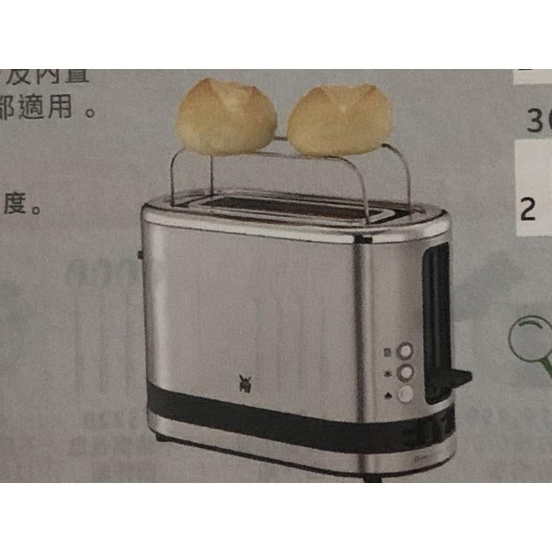 WMF 全聯集點活動 烤麵包機