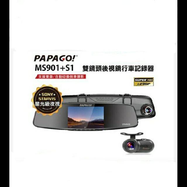 PAPAGO GoSafe MS901+S1 雙鏡頭後視鏡行車記錄器-贈32G