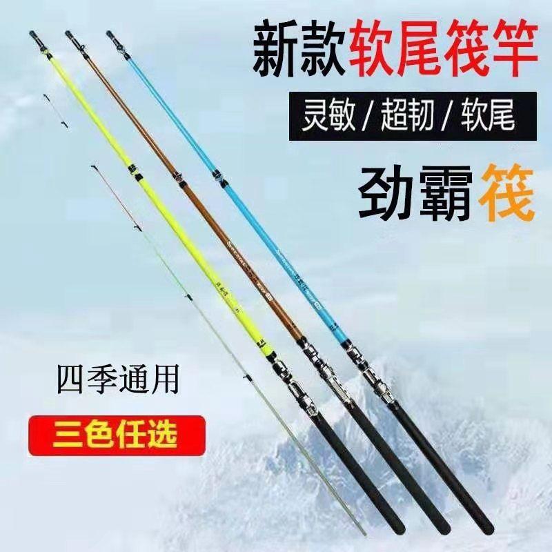 【有才戶外釣具】岸拋竿 路亞竿 雷強竿 筏竿 魚竿 靈敏軟竿稍 1.3米1.5米1.8米2.1 米
