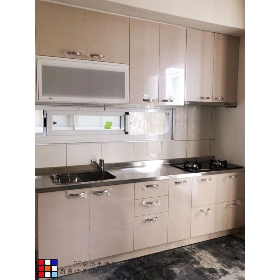 系統廚具 客製化 廚櫃 流理台 工廠直營 一字型 流理台 242公分 美耐門板 搭喜特麗牌瓦斯爐 烘碗機【KW廚房世界】