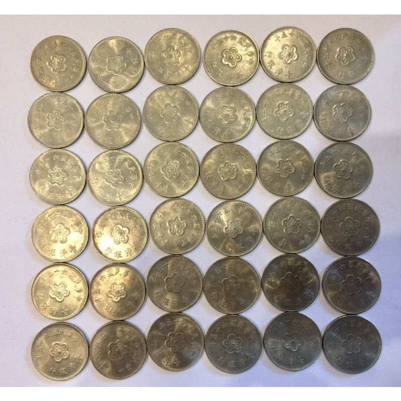 49、59、60~68年梅花一元1元壹圓硬幣稀少,阿爸珍藏的錢幣有全新特價