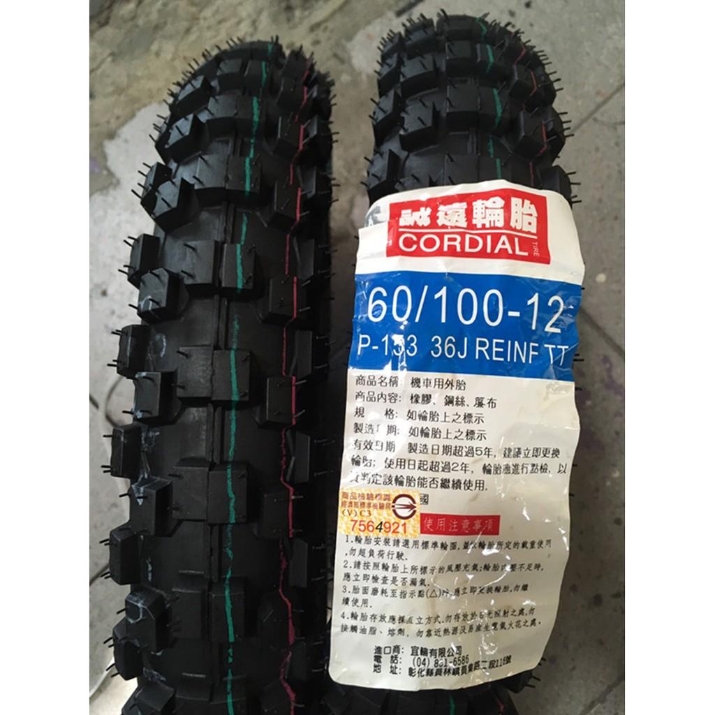 (中部輪胎大賣場)全新60-100-12機車輪胎