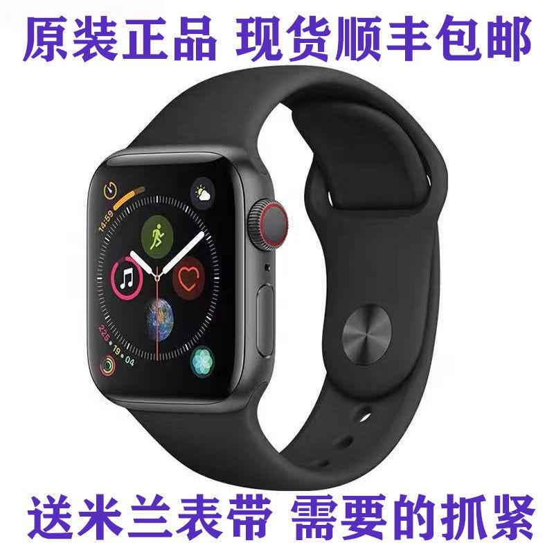 【爆款熱賣】二手蘋果手表5代iWatch3智能apple watch4正品s5se運動電話蜂窩s6