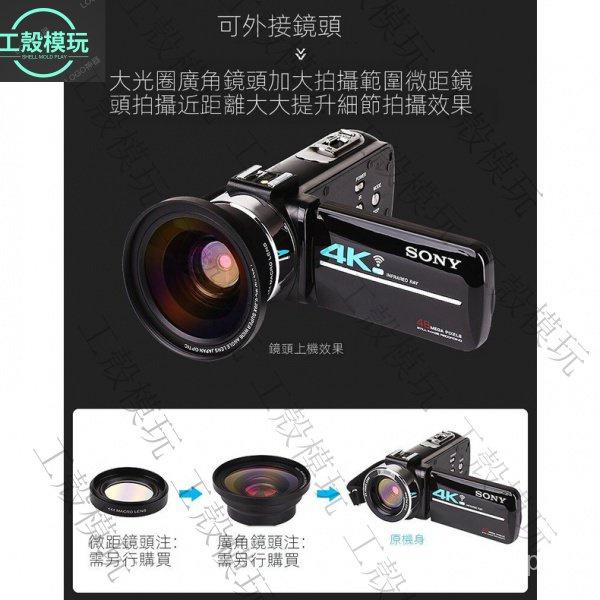 【新品促銷】Sony索尼 HDR-CX930E高清4K家用數碼DV攝像機夜視旅遊wifi照相機 WC89 vnta