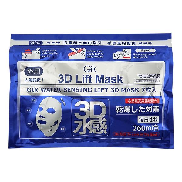 GIK 水感提拉3D面膜260ml(7枚入)【小三美日】D780494