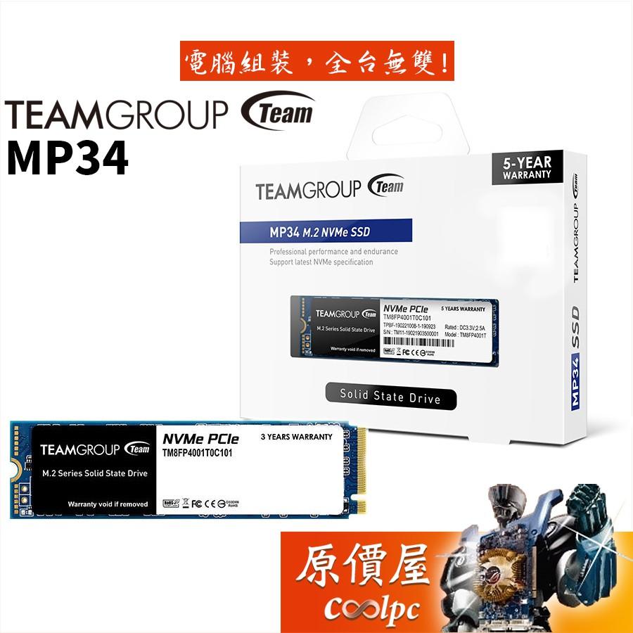 TEAM十銓 MP34 256GB 512GB 1TB M.2/五年保/SSD固態硬碟/原價屋【限量搶購】