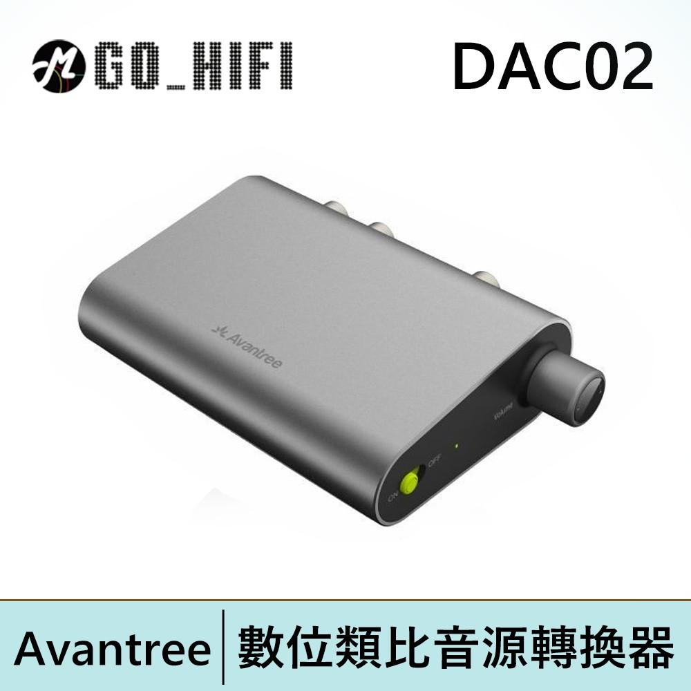 Avantree DAC02 數位類比音源轉換器 | 強棒電子專賣店