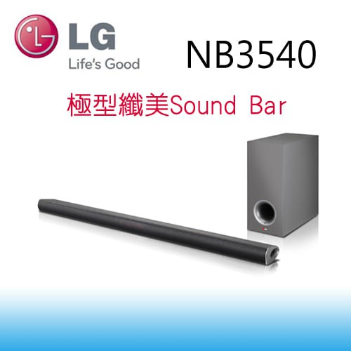【庫存出清】LG樂金 極型纖美Sound Bar-NB3540
