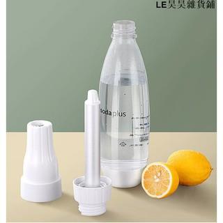 【贈送10支鋼瓶】sodaplus CO2 氣泡水機 蘇打水機 汽水機 舒打健康氣泡機