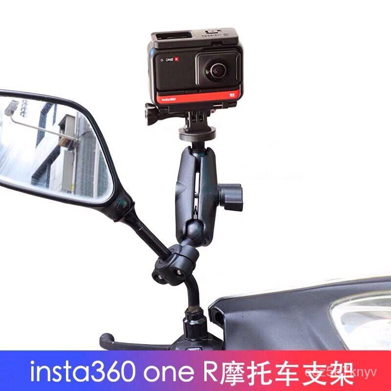 Insta360one r x運動相機騎行摩托自行車把手固定後視鏡管徑支架 pRuf