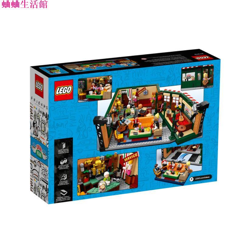 【正版現貨】樂高 LEGO 21319 Friends Central perk 老友記 中央公園咖蛐蛐生活館