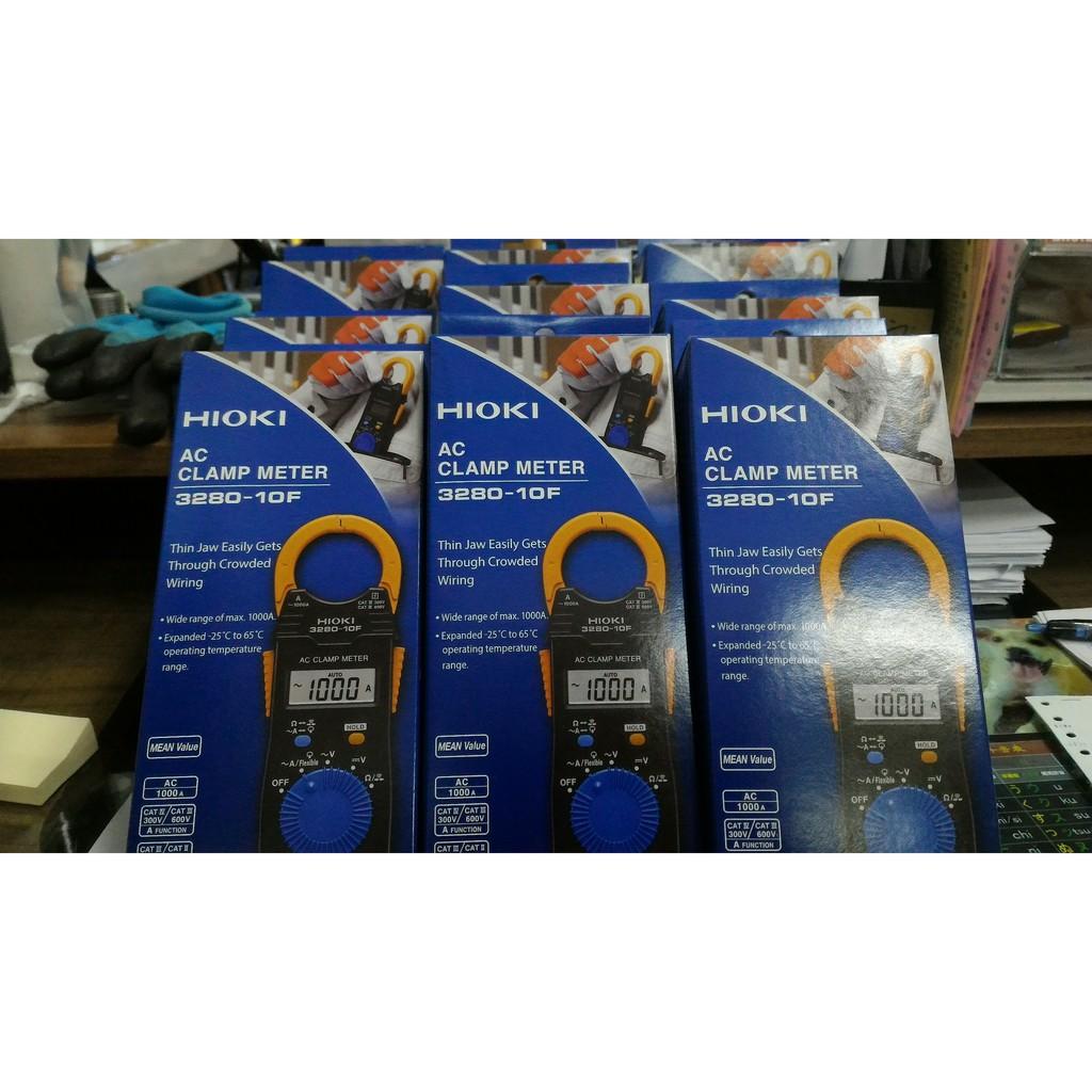 【湯姆家私】日本 HIOKI 3280 10F 超薄型 鉤錶 交流