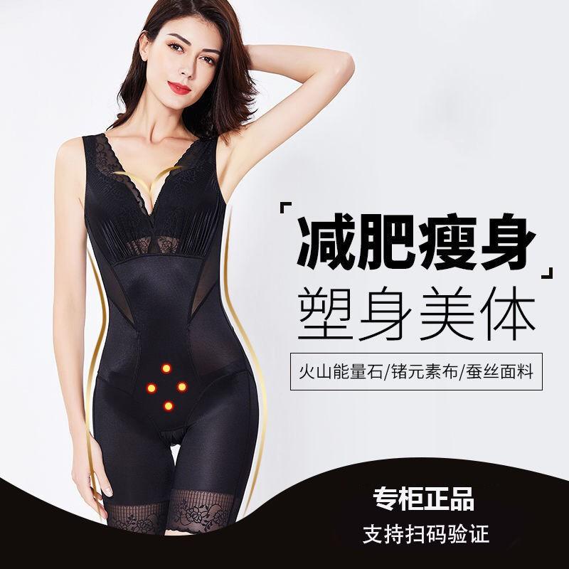 現貨塑身美人計塑身衣正品瘦身衣收腹減肥燃脂連體輕薄透氣暖宮提臀蠶絲衣