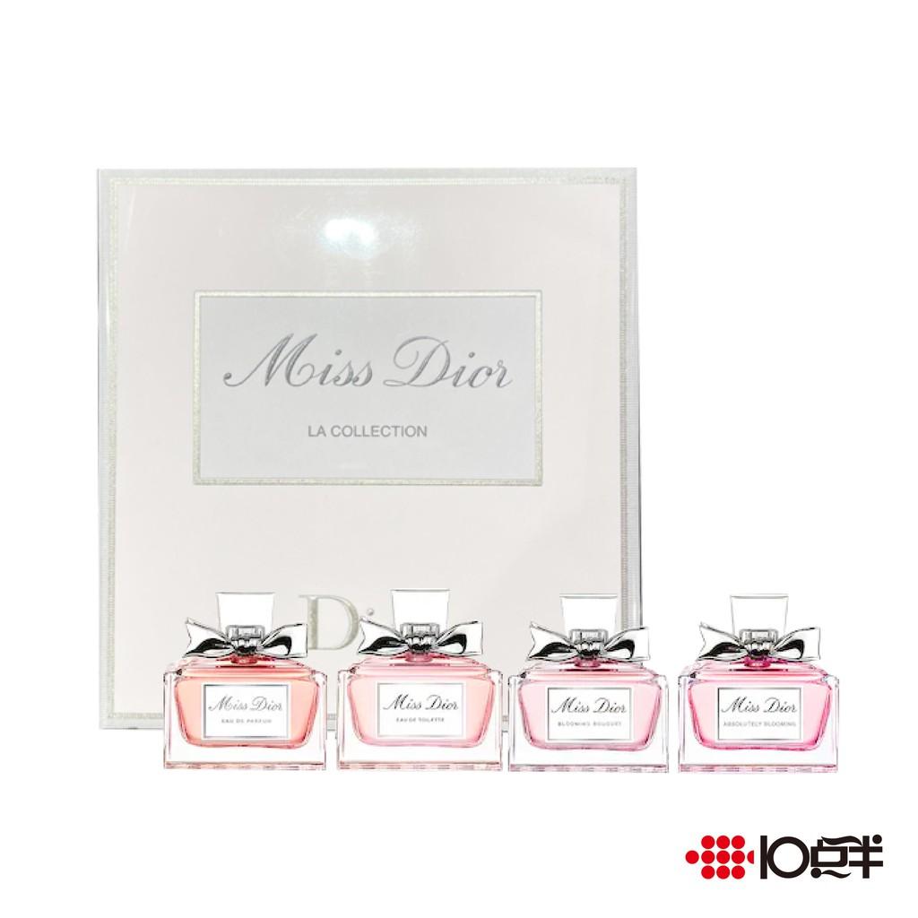 Christian Dior MISS DIOR 系列 小香 5ml 禮盒 (四件組)〔 10點半香水美妝 〕