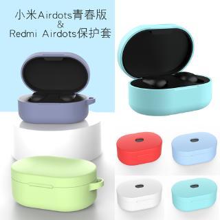 小米無線藍牙耳機Air Dots青春版/ 紅米Redmi AirDots保護套 小米超值版可愛卡通殼