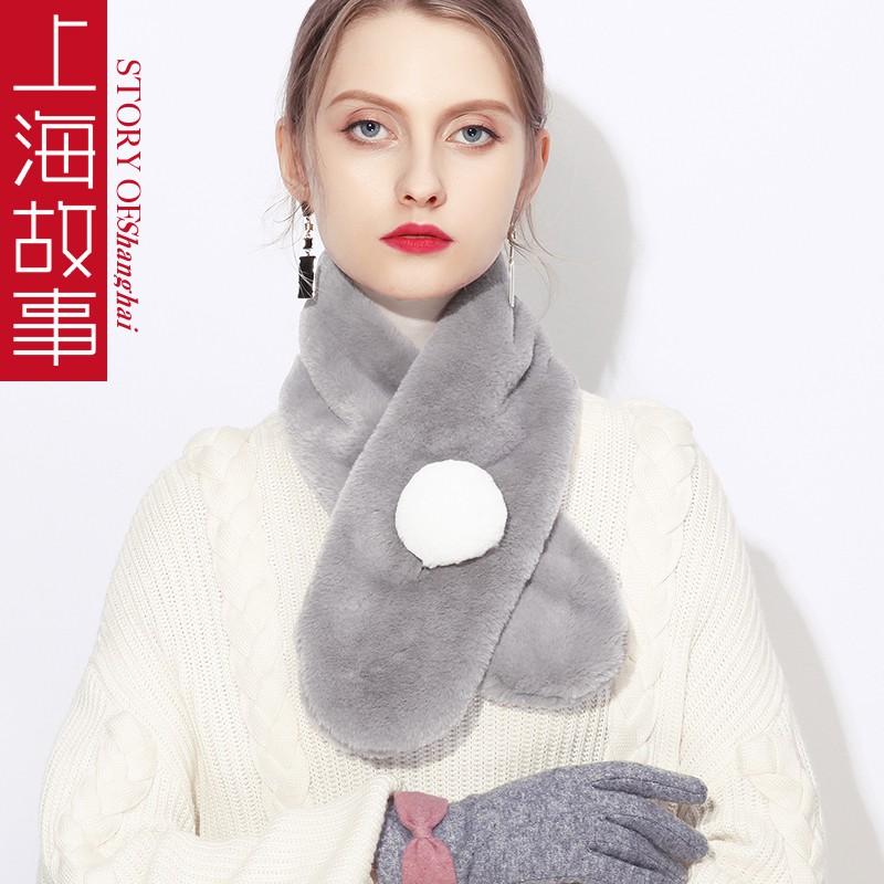 上海故事冬季頸椎保暖仿/獺兔毛圍脖圍巾女士韓版百搭護頸毛領子