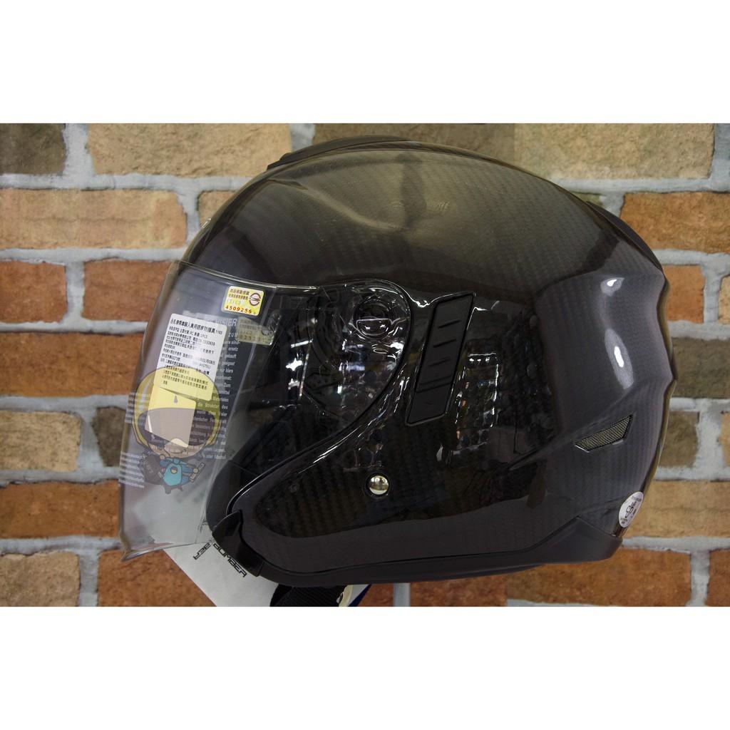 〖出清特價 送報生安全帽〗M2R CR-1 碳纖黑 半罩式 碳纖帽 內墨鏡 內襯可全拆 送手套及原廠帽套
