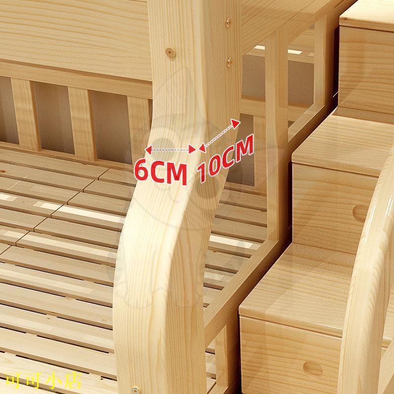 【可可小店】加粗加厚全實木兒童床上下床雙層床松木雙人床高低床子母床上下鋪