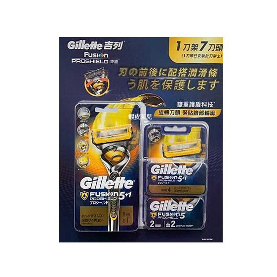 【蝦皮茉兒】GILLETTE 吉列鋒護手動刮鬍刀組1刀架7刀頭 好市多 COSTCO 好事多 #213980