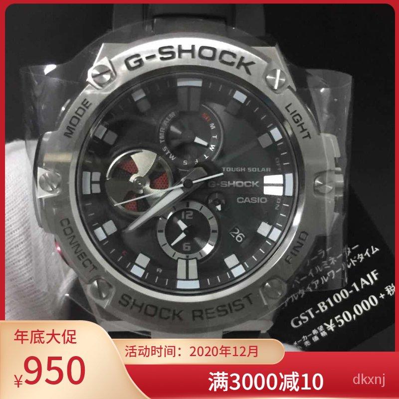 卡西歐GSteel光動能運動手錶男GST-B100/B100D/B100XA-1A/110