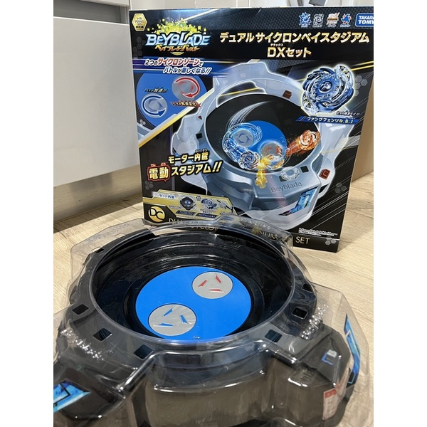 BEYBLADE陀螺戰鬥盤-電動戰鬥盤
