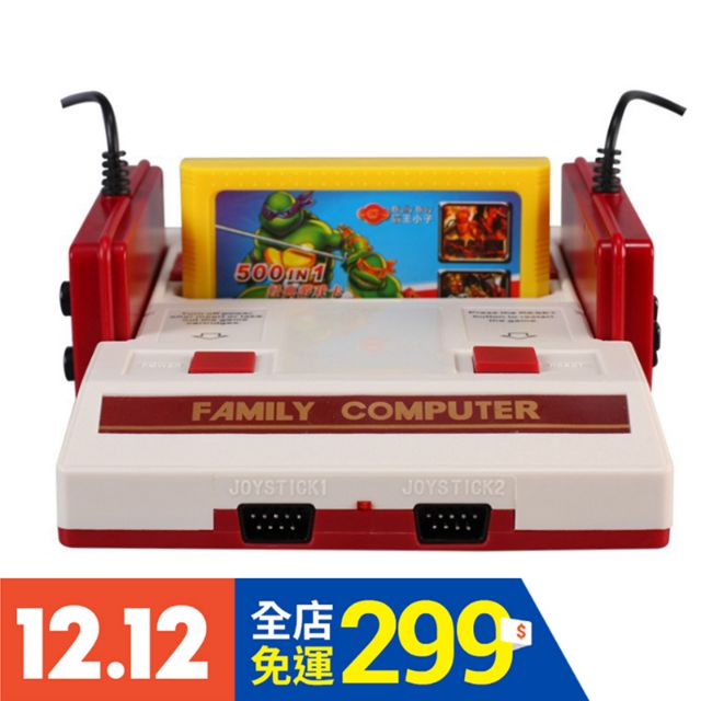 現貨 超級任天堂 超任 SFC FC游戲機 插卡 紅白機經典 送兩塊(500+132)合一遊戲卡帶 超級瑪麗 瑪麗兄弟
