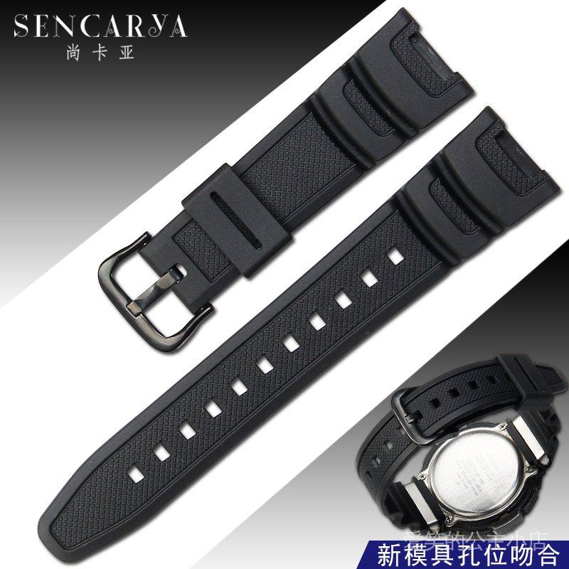 z198 SGW-尚樹脂橡膠卡亞100卡西歐手錶帶100代用系列3157SGW錶帶