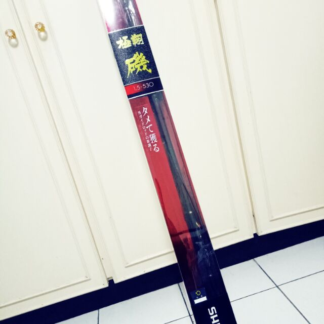 全新 Shimano極翔磯 1.5 530