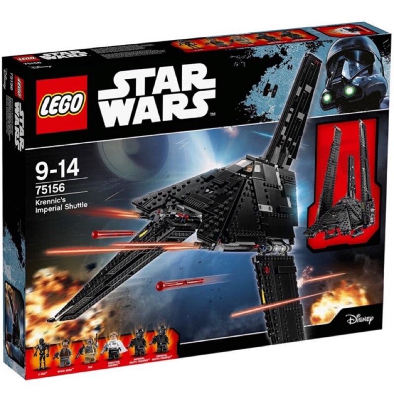 LEGO 樂高 75156 星戰系列 Krennic's Imperial Shuttle 全新未拆