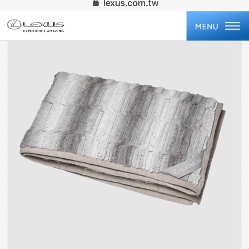 lexus毛毯 雙面漸層舒柔毯