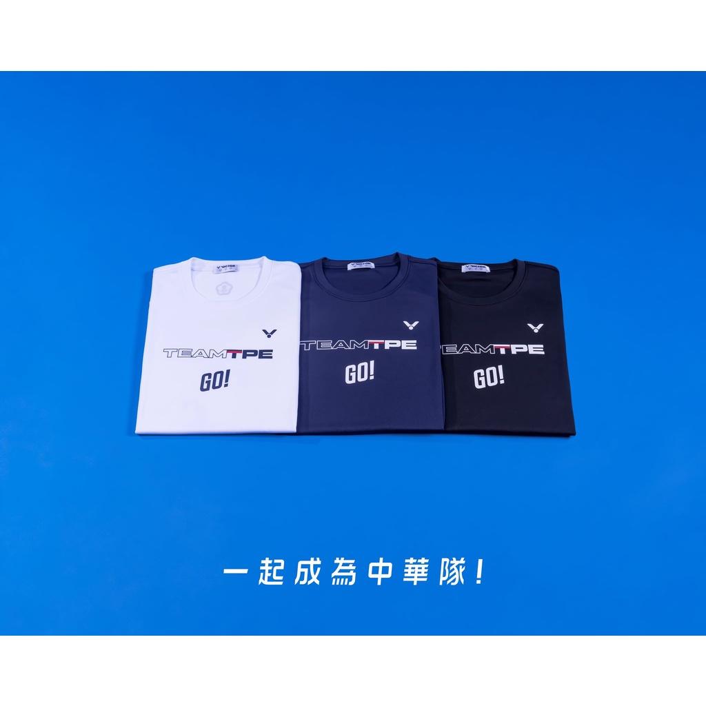 🏸SOSA羽球超市🏸【東京奧運中華隊官方商品】VICTOR T-2106中華隊奧運應援服(TEAM TPE GO)