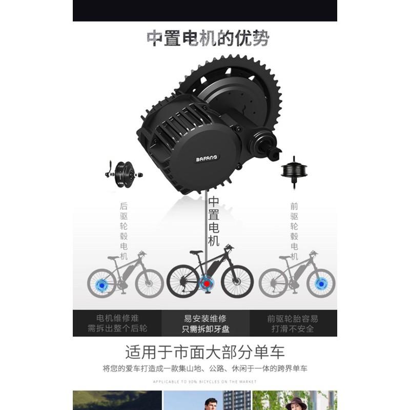 電動腳踏車 商務三輪車 電動改裝 八方中置電機500w