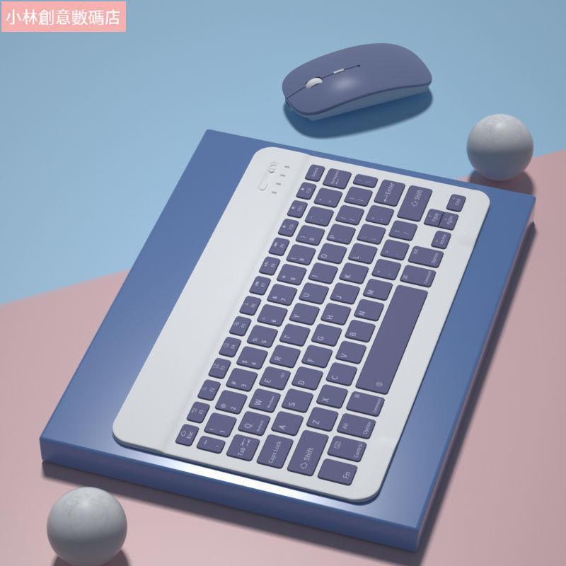 蘋果平板ipad便攜無線藍牙迷你小鍵盤華為m6安卓手機榮耀ios通用 無線藍牙鍵盤