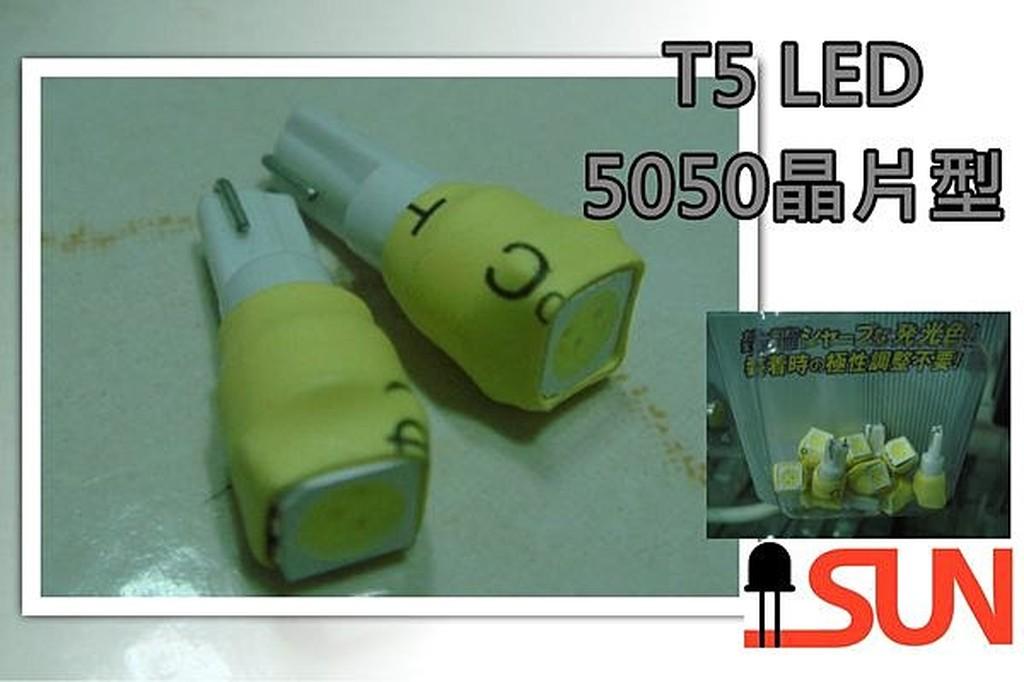 T5 5050晶片 3晶LED~ TIERRA LANCER A32 A33 馬6 儀表板, 中控台 12v
