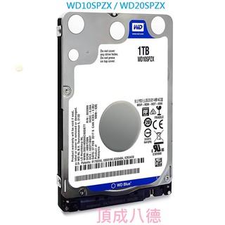 WD [藍標7mm] 2TB 2T 2.5吋裝機硬碟(WD20SPZX) /  1TB 1T WD10SPZX 臺北市