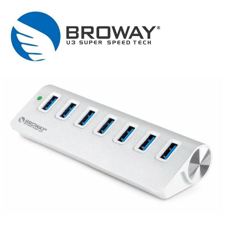 BROWAY BW-H7058B USB3.0 7埠 HUB集線器 鋁合金 晶鑽銀