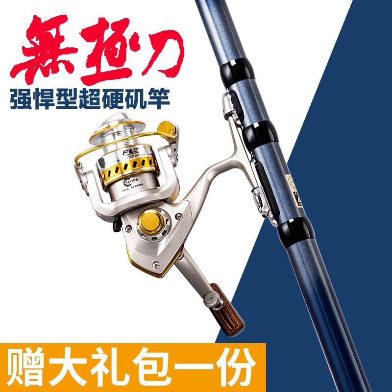 法萊無極刀磯釣竿套裝磯桿超硬碳素超輕長節磯竿海竿釣魚手竿漁具12.3