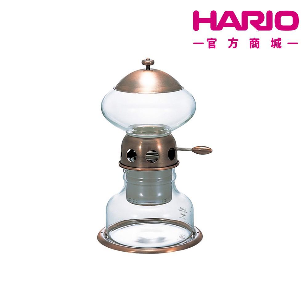 【HARIO】飛碟冰滴咖啡壺PTN-5BZ【HARIO官方商城】