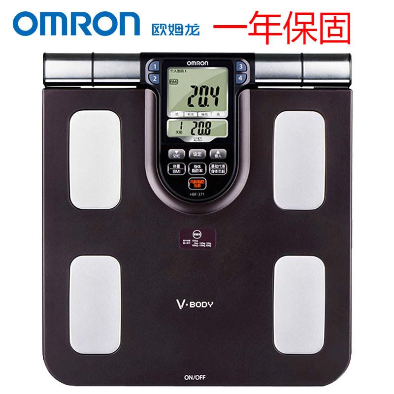 【1年保固】全臺價格最低 歐姆龍 OMRON 藍芽版(HBF-701升級版) 包郵