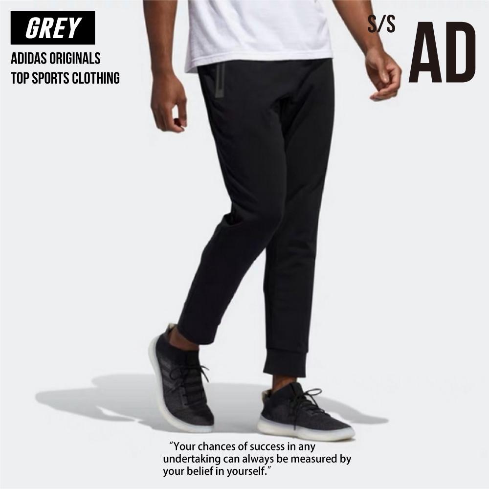 Adidas 愛迪達 休閒長褲 運動長褲 縮口褲 窄版 拉鍊口袋 全新正品 FT2841 統一發票