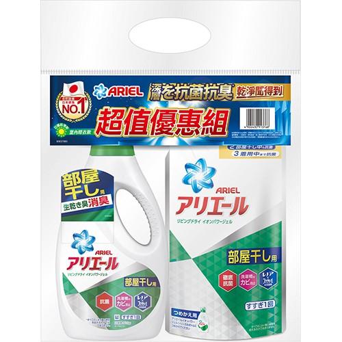 P&G Ariel洗衣精特惠組(室內晾衣)910+720g【愛買】