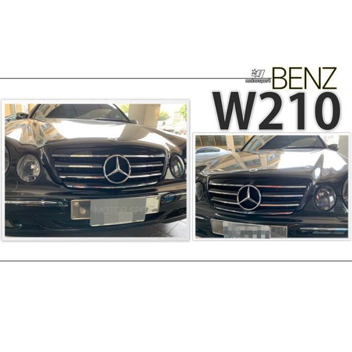 》傑暘國際車身部品《全新 賓士 W210 2000年 小改款 電鍍銀 四線 改裝跑車大星 水箱罩 水箱柵 實車