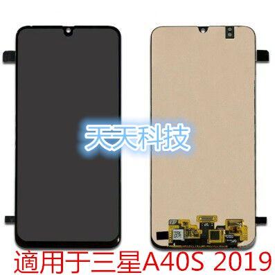 三星螢幕總成 適用於三星A40S 面板 2019 A40S 2019 總成 熒幕 觸摸屏 贈送工具+膠水 現貨秒發