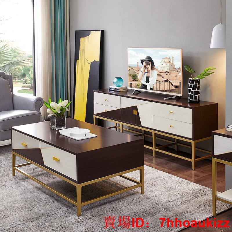 【】【限時優惠價】美式輕奢茶幾電視柜組合后現代客廳簡約客廳家具大小戶型地柜角幾家具