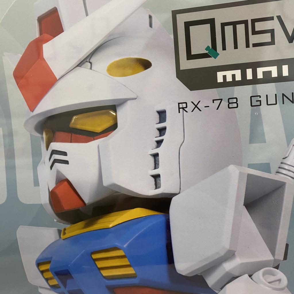 泡泡瑪特萬代南宮mini高達盲盒Qmsv RX-78 GUNDAM