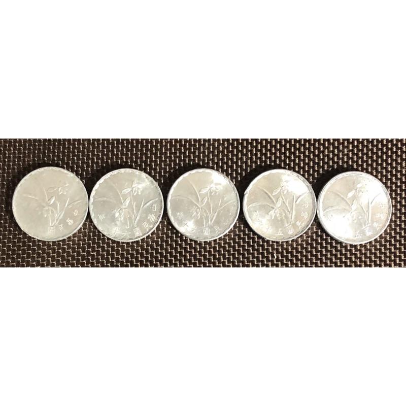 民國56.59.60.61.62.63年蘭花壹角硬幣UNC亮晶晶品項(只有一標售完為止)