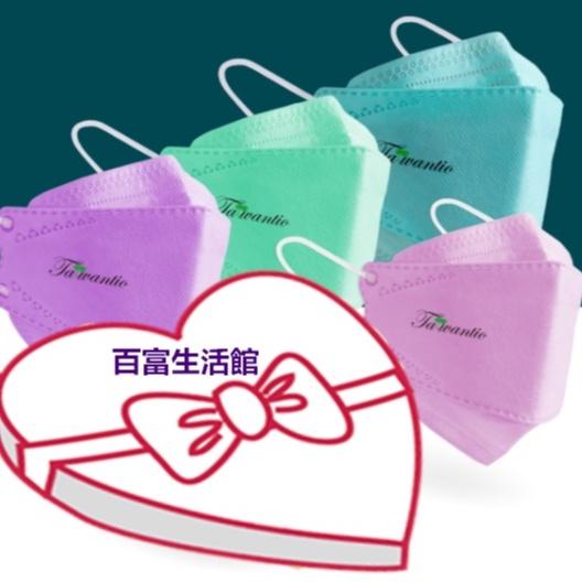 台灣製造 現貨 安緹甌 佛克曼成人4D立體口罩 TTA高科技複合材料不織布 4層過濾防護 4D口罩*3入/包-57