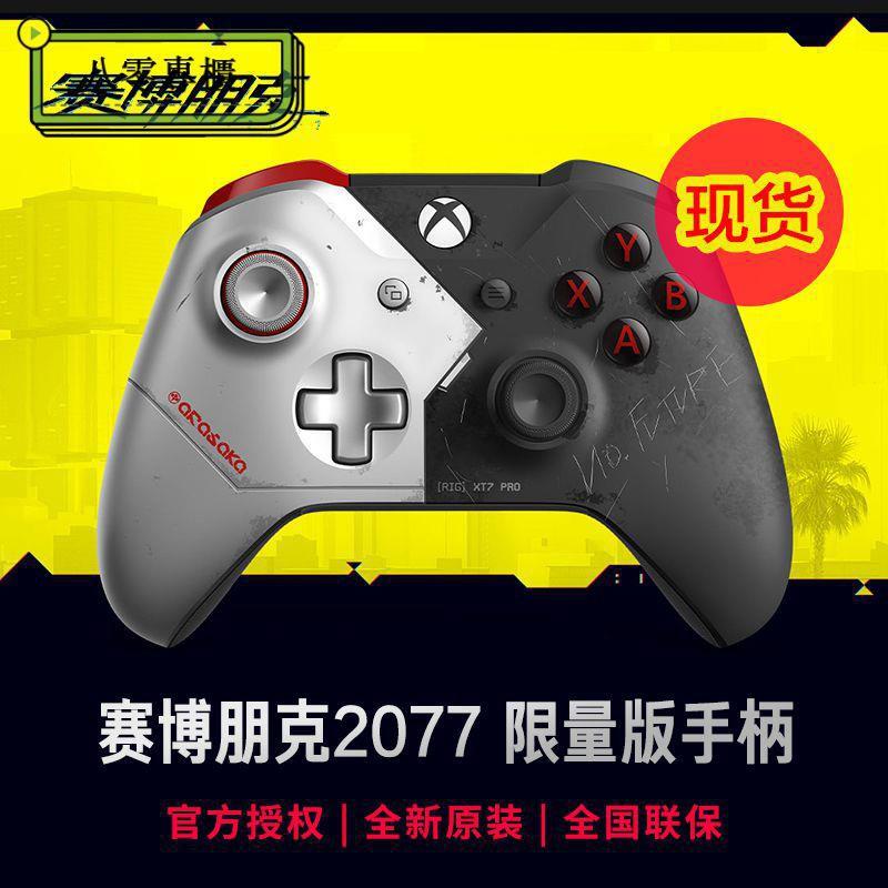 『精品好物』Xbox One S無線控制器賽博朋克2077精英手柄二代藍牙電腦遊戲手柄