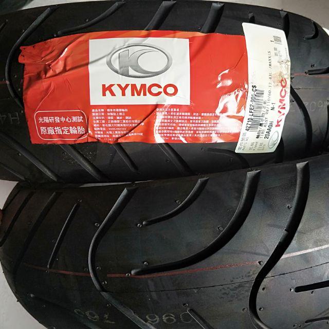 便宜輪胎王  光陽瑪吉斯M6029全新110/60/12機車輪胎
