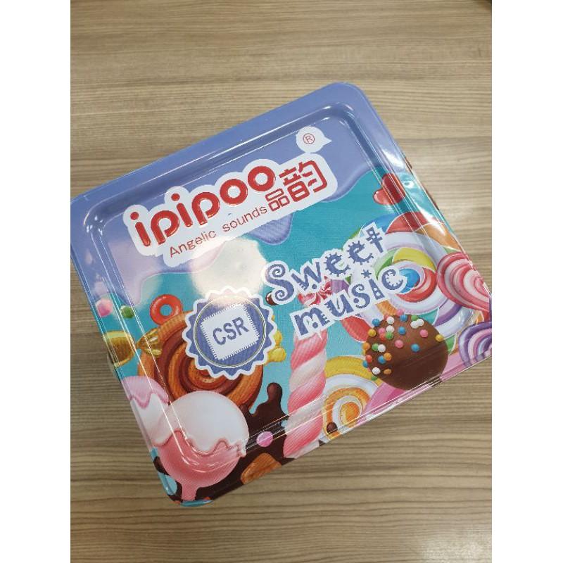 品韵 品韻 ipipoo E6 無線 運動藍芽耳機 頸掛式_方盒